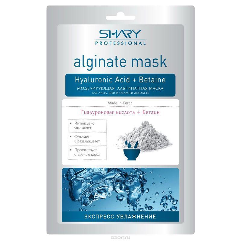 alginatnye-maski-dla-lica-004.jpg