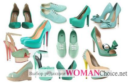 Разнообразие туфель
