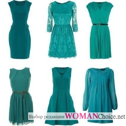 Выбор платьев