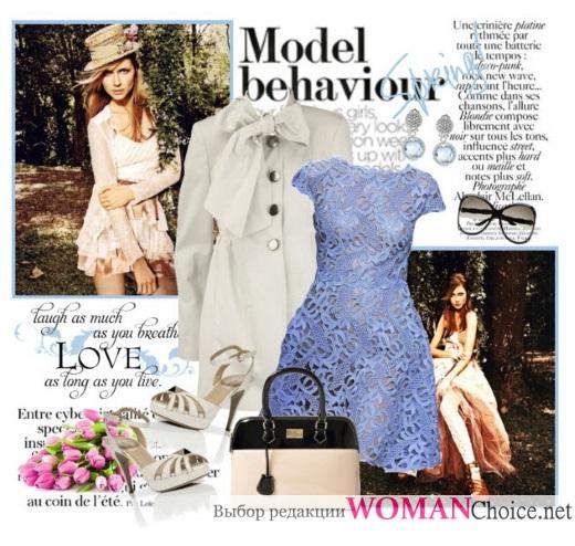 Голубое платье из гипюра