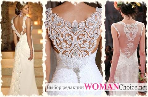 Свадебное гипюровое платье