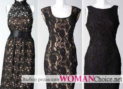 Черные гипюровые платья