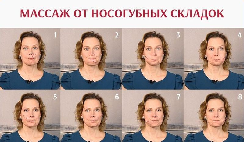 kak-razgladit-nosogubnye-skladki-010.jpg