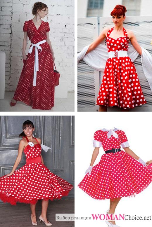 Красное платье с поясом