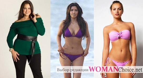 плюсы худых женщин