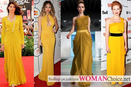Жёлтые платья